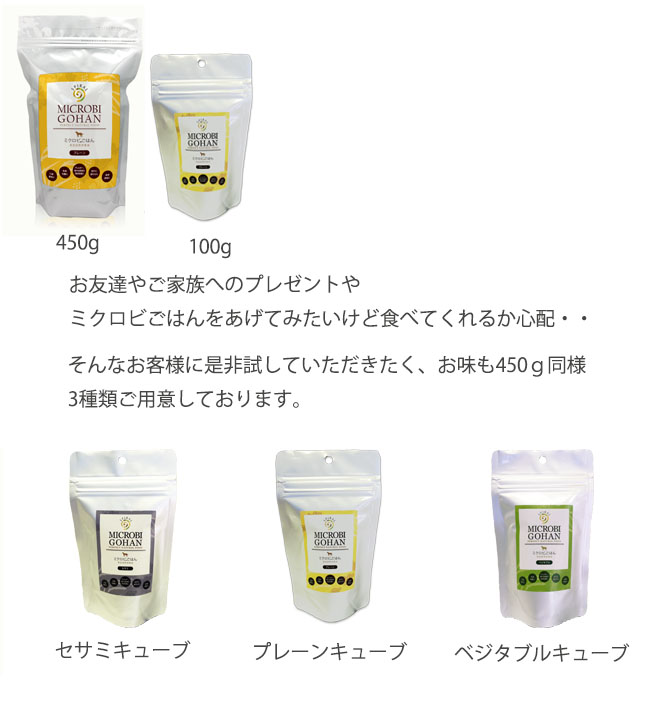 100g紹介ページ